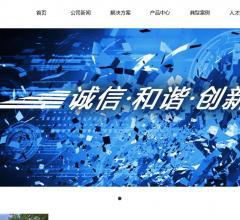 苏州极鼎科技⎝http://www.szjiding.com⎠