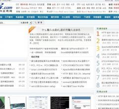 电脑软硬件应用网⎝http://www.45it.com⎠