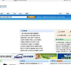 仪器仪表商务网⎝http://www.yiqi800.com⎠