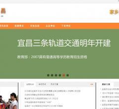 宜昌信息网⎝www.o717.cn⎠