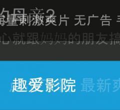 选购吧⎝www.xuangouba.cn⎠