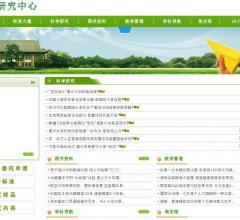 宿州信息⎝www.jiangmeiyan3.cn⎠