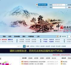 中国音画论坛⎝www.yinhuabbs.cn⎠