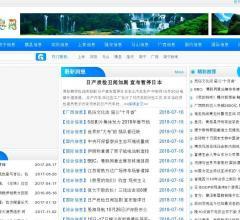 南宁新闻网⎝www.nnlkgc.com⎠