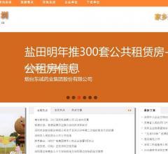 深圳旅游信息网⎝www.o755.cn⎠