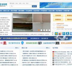 重庆企业名录⎝http://www.bjbbzz.com⎠
