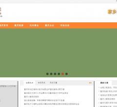 重庆旅游信息网⎝www.023o.com⎠