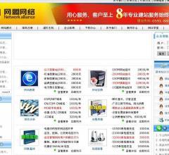 福州网站建设⎝www.nachina.cn/⎠