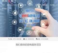 国际电脑⎝http://www.wjdiy.com⎠