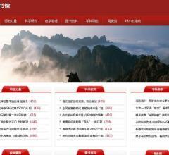 苏安边信息⎝www.lijunqiang2.com.cn⎠