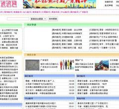 广东资讯网⎝http://www.cibaowang.com⎠