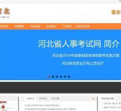 河北信息网⎝www.gsairport.com.cn⎠