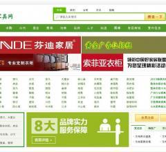 中国家具网⎝http://www.022018.com⎠