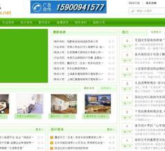 北京装潢公司⎝www.95x.net⎠