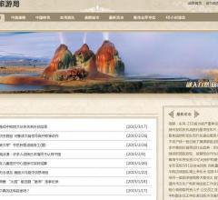 盘锦商贸城⎝www.xliaolingxiu.com.cn⎠