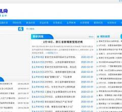 科技网⎝http://www.bidblog.cn⎠