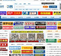 中国石材网站⎝http://www.stone365.com⎠