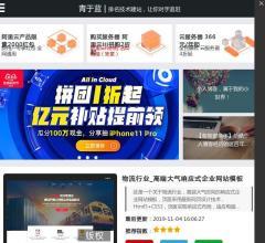 杨青个人博客⎝http://www.yangqq.com⎠