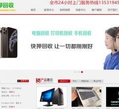 揭阳电脑网⎝http://www.jieyangpc.com⎠