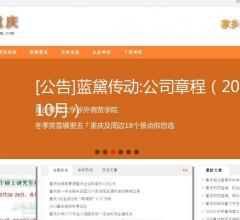 重庆资讯网⎝www.023chn.com⎠