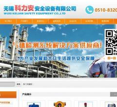 气体检测仪⎝http://www.kla-wuxi.com⎠