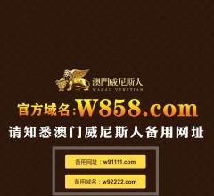 吴忠网⎝http://www.wuzhongbbs.com⎠