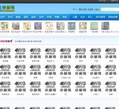 小游戏⎝www.4993.com.cn⎠