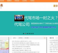 许昌信息网⎝www.o374.cn⎠