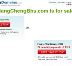 项城网⎝www.xiangchengbbs.com⎠