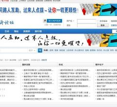 县域经济论坛⎝http://www.xyjjlt.net⎠