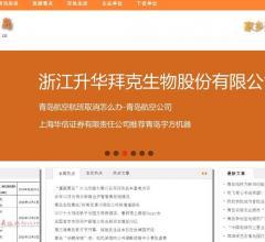 青岛信息网⎝www.o532.cn⎠