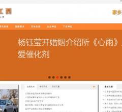 江西信息网⎝www.cnics.cn⎠