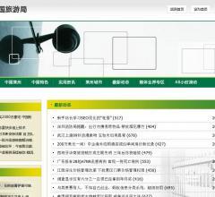 莱州中国信息⎝www.wliangzhangzhen.cn⎠