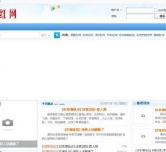 湖南红网⎝http://www.hongwang8.com⎠