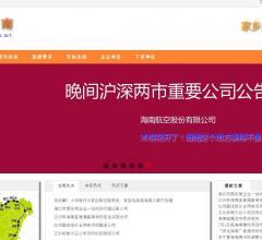 海南资讯网⎝www.azius.net⎠