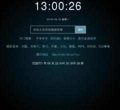 午夜福利网⎝v.wk130.cn⎠