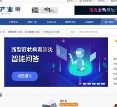 中国标准件产业网⎝bzjcyd.99114.com⎠