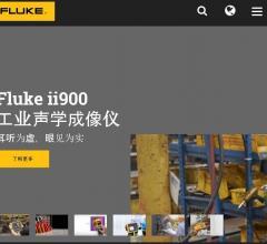 美国福禄克(Fluke)- 中国官方网站⎝http://cn.fluke.com⎠