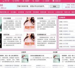 言情888文学网⎝http://www.yanqing-888.net⎠