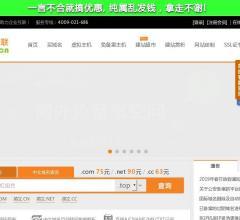 新誉中国⎝http://www.idcc.cn⎠