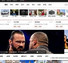 摔角网⎝http://www.shuaijiao.com⎠