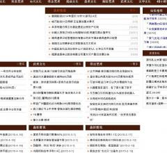 南昌信息⎝www.wanghanjiew9.cn⎠