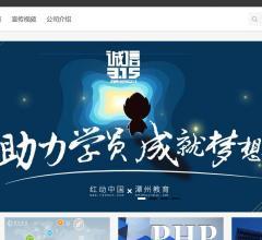 潭州教育⎝http://www.tanzhouedu.com⎠