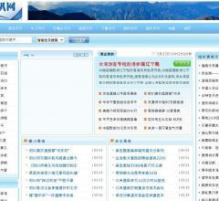 宁夏新闻网⎝www.nxsme.cc⎠