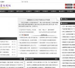 辽宁新闻网⎝www.0411pf.com⎠