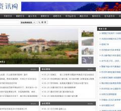 河南新闻网⎝www.hnbxxd.com⎠