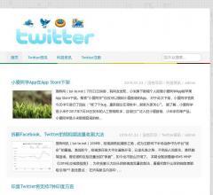 推特网twitter⎝www.tui-te.net⎠