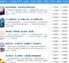 晨光博客⎝http://www.chenguangblog.com⎠