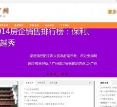 广州信息网⎝www.chn020.cn⎠