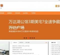 常德信息网⎝www.o736.cn⎠